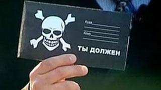 Омбудсмен просит проверить связь сотрудников УФССП с коллекторскими фирмами