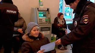 Полицейские предупредили людей на почте о мошенниках
