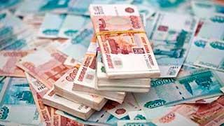 Саратовца заподозрили в обналичивании и выводе за рубеж 3,6 млрд рублей