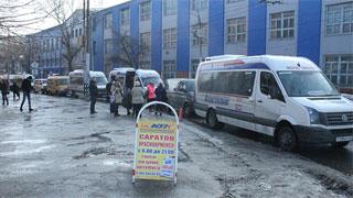Междугородные автобусы переехали с Привокзальной площади за угол