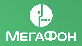 «МегаФон» запустил скоростной интернет 4G в Балаково
