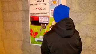 Саратовчанка пожаловалась на доступный для детей «алкогольный» автомат