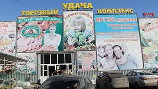 Продавцы сбежали из ТК «Удача» перед рейдом общественников