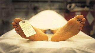 Смерть 23-летней роженицы в минздраве назвали «чрезвычайным случаем»