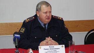 Павла Рогова просят проверить выдачу номеров серии АКА