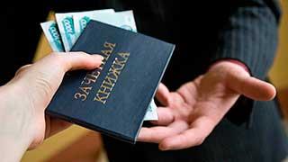 Замдиректора вуза в Балакове попался на получении взятки