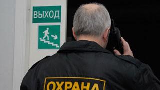 Началось расследование гибели сторожа на рынке «Покровский»