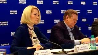 Николай Панков провел Всероссийское селекторное совещание