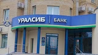 В ограбленном «Уралсибе» отрицают хищение из сейфа денег и ценностей