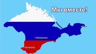 Сегодня вторая годовщина воссоединения Крыма с Россией
