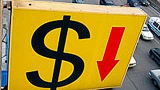 Российский экономист предсказал скорую девальвацию доллара