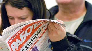 Более 12 тысяч саратовцев с высшим образованием не имеют работы