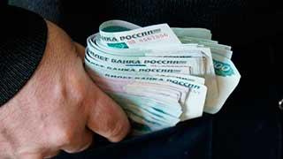 Сотрудник Гострудинспекции задержан при получении взятки