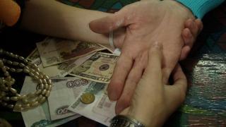 Полиция: Жители области сами звонят мошенникам с просьбами снять порчу