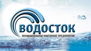 «Водосток» прокомментировал информацию о задержании сотрудников