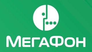МегаФон в 1,5 раза ускорил интернет 4G в районах Левобережья Саратовской области