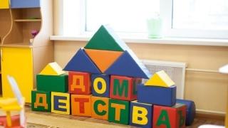 В Ершовском районе отменили льготы по оплате за детские сады для малоимущих граждан