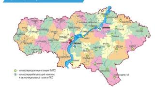 Подтверждена экологическая и санитарная безопасность муниципальных мусороперегрузочных станций