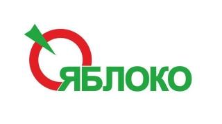 «Яблоко» выдвинуло двух кандидатов на довыборы в Госдуму