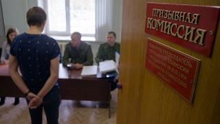 В Саратове экс-начальника военкомата посадили на 3,5 года за взятки от призывников