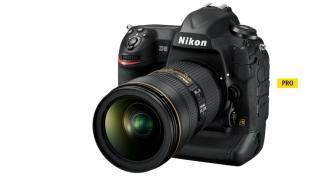 В правительство Саратовской области покупают фотоаппарат за 620 тысяч рублей