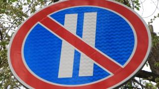 В мае на улицах Саратова начнут действовать новые знаки