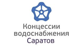 «КВС» проводит инвентаризацию сетей в Волжском районе Саратова