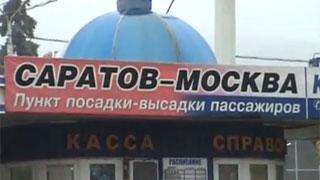 В автобусе «Саратов-Москва» обнаружен муляж бомбы