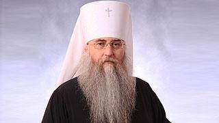 Митрополит Лонгин отстранил от службы священника, назвавшего имя ребенка «жидовским»