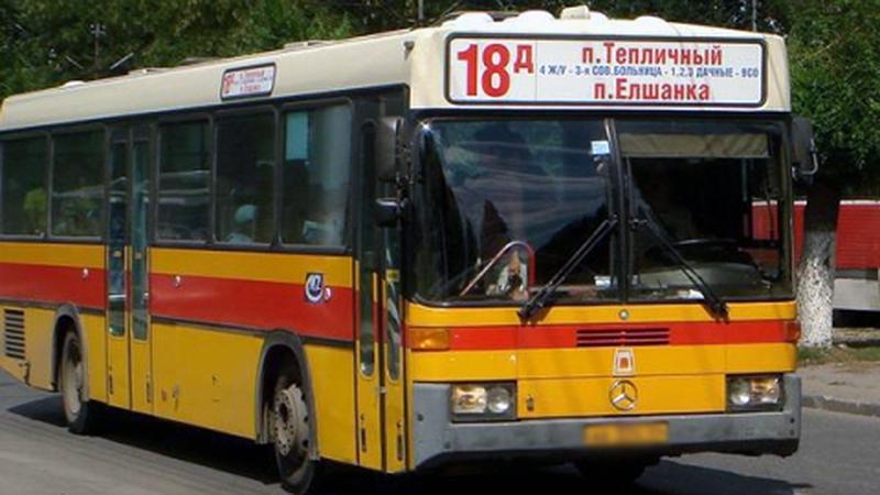 Вавтобусе №18Д упала годовалая девочка